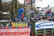 Чемпионат Москвы 2005 по скоростному Вело Триалу